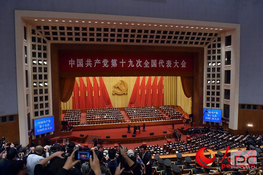 中国共产党第十九次全国代表大会闭幕会现场(人民网记者 翁奇羽摄)